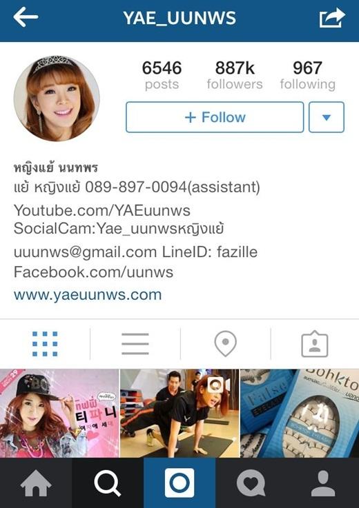 Yae - Uunws có 887.000 người theo dõi trên Instagram.