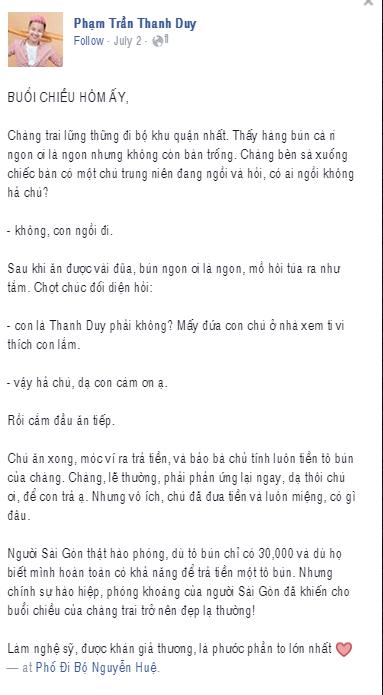 Khám phá những món quà bình dân khó tả của Thanh Duy - Tin sao Viet - Tin tuc sao Viet - Scandal sao Viet - Tin tuc cua Sao - Tin cua Sao