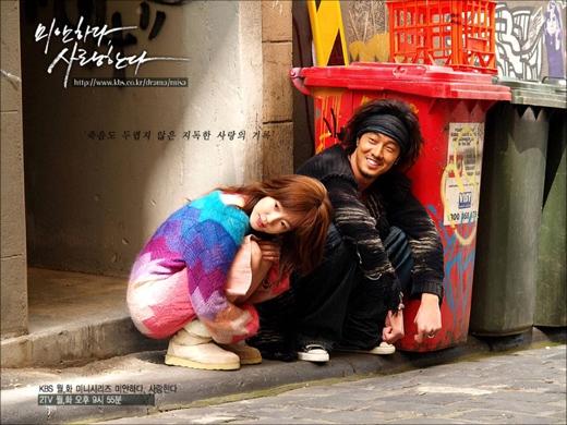 Câu chuyện tình yêu bi kịch của cô nàng thơ ngây Im Soo Jung và anh chàng lãng tử So Ji Sub đã lấy không ít nước mắt của khán giả qua bộ phim I'm Sorry, I Love You (2006).
