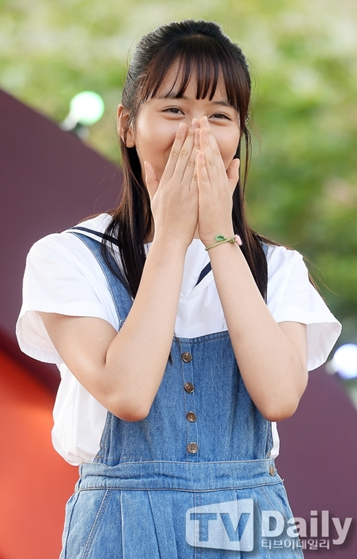 Kim So Hyun  Lee David