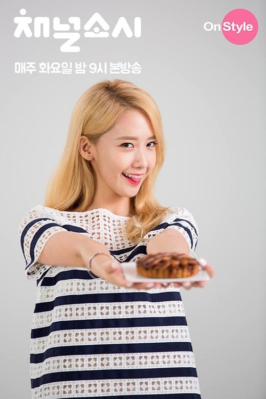 Một số hình ảnh của Yoona trong chương trình Channel SNSD.