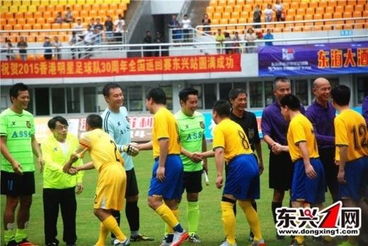Quách Tĩnh Huỳnh Nhật Hoa ẩu đả khi đá bóng từ thiện?