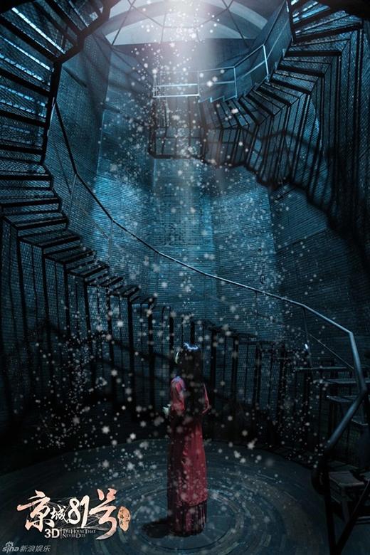 Cô dâu Lâm Tâm Như hoảng loạn đứng giữa căn nhà u ám.