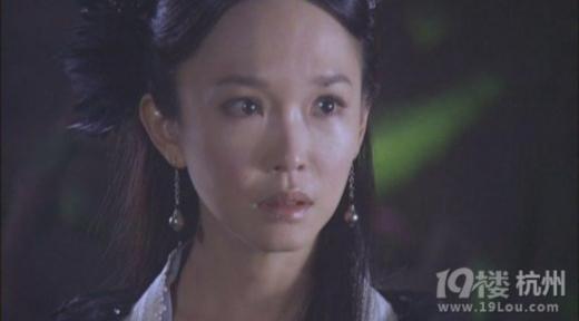 Phạm Văn Phương rất xinh đẹp tuy nhiên không phải vai diễn nào cũng phù hợp với cô, đặc biệt trong tạo hình này.
