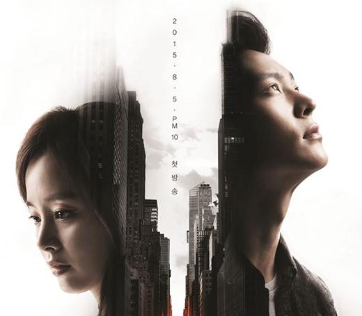 Poster phim Yong Pal