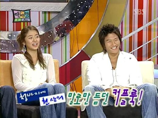Tin đồn hẹn hò của cô cùng với nam ca sĩ Kim Joong Kook đến nay vẫn còn là một ẩn số.