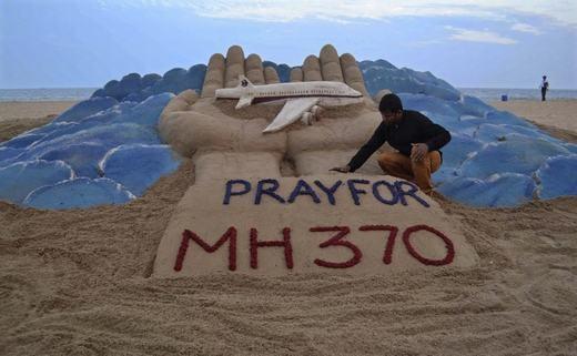 Phát hiện mảnh vỡ tình nghi của máy bay mất tích MH370