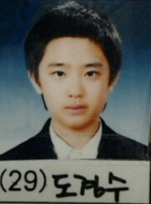 Phát cuồng với tính cách thời trẻ trâu của D.O.(EXO)