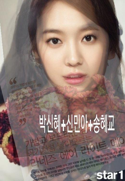 Những đường nét của Park Shin Hye, Shin Min Ah và Song Hye Kyo hòa quyện hoàn hảo cùng nhau để tạo thành một mĩ nhân xinh đẹp.