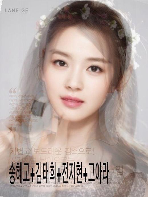 Sự kết hợp của bốn nữ hoàng Song Hye Kyo, Kim Tae Hee, Jun Ji Hyun và Go Ara đã cho ra một nàng công chúa đẹp tuyệt trần.