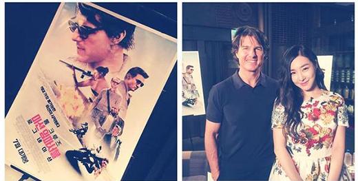 Tiffany từng chia sẻ hình ảnh chụp cùng Tom Cruise trên trang cá nhân cách đây vài ngày.