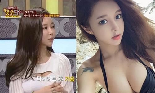 Với Jo Min Young, gương mặt ngoài đời của cô không sắc sảo và đôi mắt cũng không to như trong ảnh.