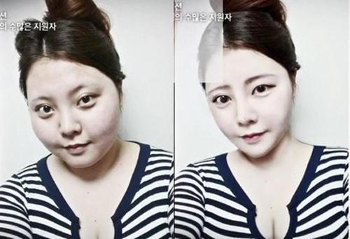 Trong một chương trình truyền hình, cô đã chia sẻ nhờ vào lớp trang điểm cùng công cụ photoshop để làm gọn gương mặt và cơ thể, chỉnh cho mũi cao, làn da trắng mịn.