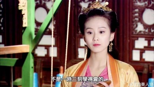 Trong Thiên Nhai Chức Nữ, Lưu Thi Thi vào vai công chúa Gia Nghi và gây được ấn tượng mạnh với khán giả nhờ nhan sắc xinh đẹp, đôi mắt linh động. Thậm chí nhiều khán giả còn nhận định đây là vai diễn xinh đẹp nhất của Lưu Thi Thi, lấn át nhan sắc nữ chính Trương Quân Ninh.