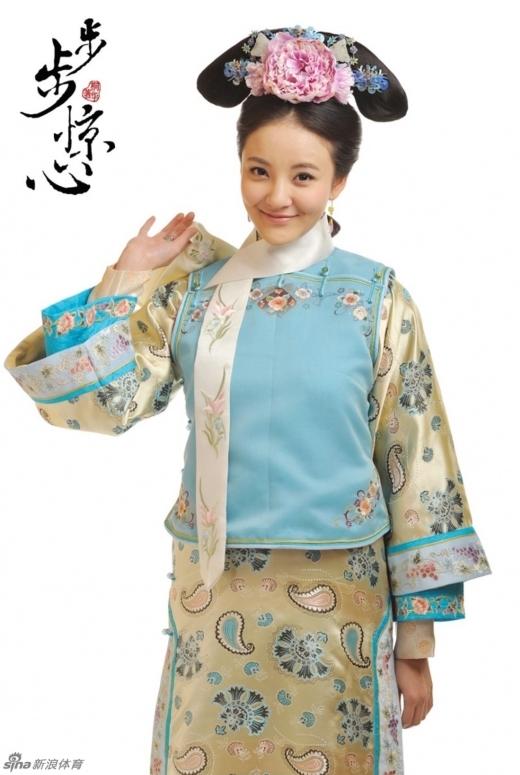Lưu Vũ Hân nổi lên sau khi vào vai Minh Ngọc cách cách trong Bộ Bộ Kinh Tâm.