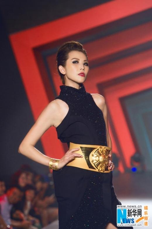 Thái Thiếu Phân