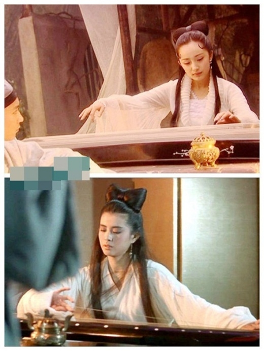 Dương Mịch và Vương Tổ HIền cùng trổ tài đánh đàn.