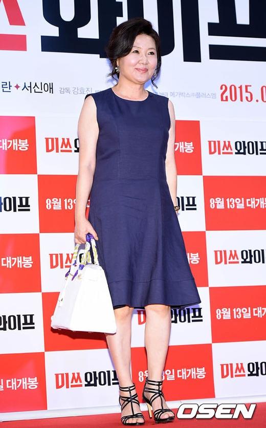 Kim Hee Sook