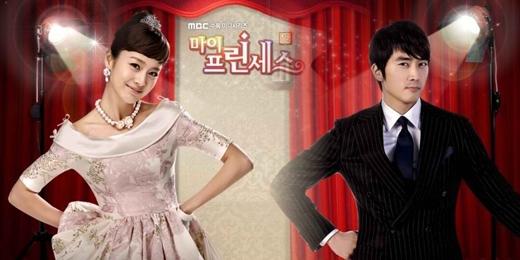Song Seung Hun và Kim Tae Hee cũng có rất nhiều cảnh tình cảm khi ở bên nhau