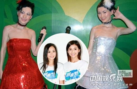 Tượng sáp Twins với hình ảnh Chung Hân Đồng như… chị cả của cô ca sĩ xinh đẹp.