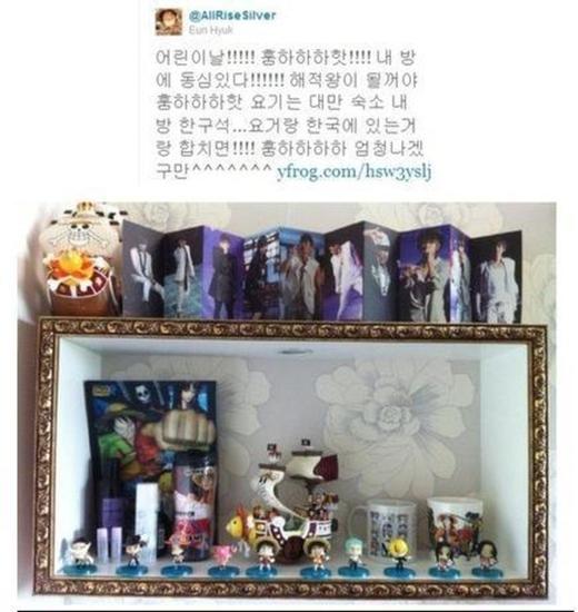 """Eunhyuk (Super Junior) lại """"chết mê"""" phim hoạt hình One Piece. Anh chàng cũng nhiều lần hào hứng chia sẻ sở thích này của mình trên trang cá nhân."""