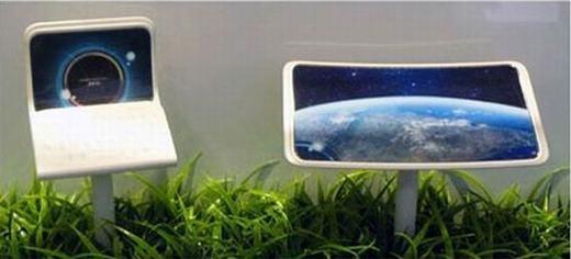Bạn sẽ không còn phải lo hết pin nếu mẫu điện thoại sử dụng năng lượng mặt trời này ra đời.