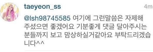 """Taeyeon đích thân """"nhắc nhở"""" anti-fan ngưng chửi bậy"""