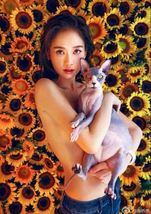 Nữ hoàng phim thần tượng Trần Kiều Ân khoe thân táo bạo