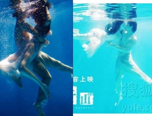 Phạm Băng Băng và màn hôn dưới nước ngọt ngào không kém với Trần Bách Lâm. Đây là một cảnh trong video ca nhạc quảng bá cho bộ phim Quan Âm Sơn của cả hai.