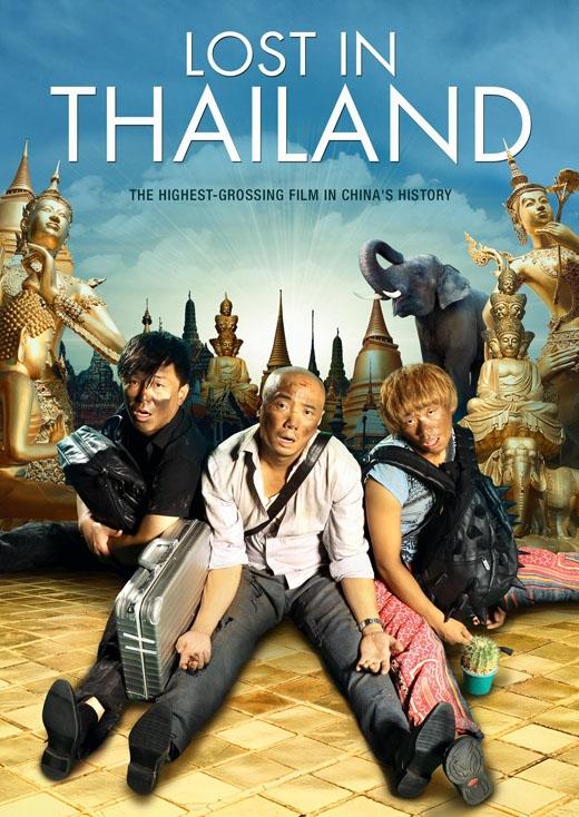 Bật mí bí mật của những bộ phim hài Châu Á cười muốn rụng rốn
