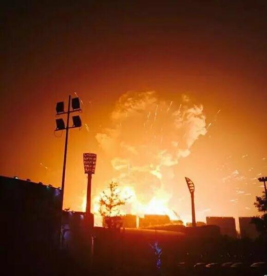 Toàn cảnh vụ nổ lớn tại Thiên Tân.