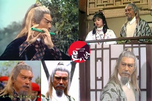 Tăng Giang nổi tiếng với vai Hoàng Dược Sư trong Anh Hùng Xạ Điêu 83 của TVB