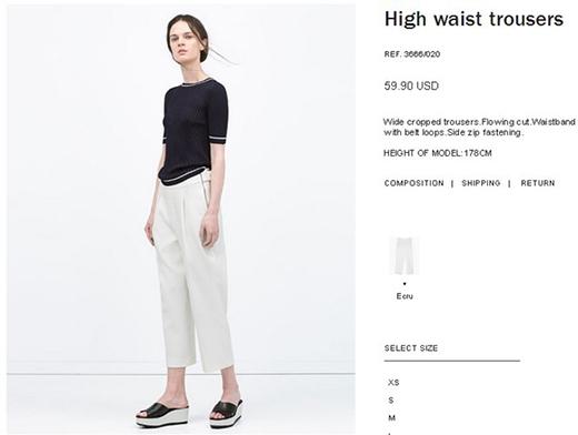 Chiếc quần cạp cao tông trắng thanh lịch mà cô sở hữu có giá 1,2 triệu đồng. Đây cũng chính là một trong những mẫu quần gây sốt trong mùa hè vừa qua bởi sự thoáng mát, hợp thời trang. Đôi dép quai ngang thuộc dòng sản phẩm ứng dụng của Dior có giá khoảng 2 triệu đồng.