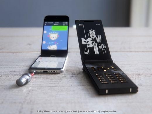 Đọ dáng với một mẫu điện thoại nắp gập khác...
