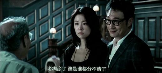 Lâm Tâm Như bước vào ngôi nhà với một tâm trạng sợ hãi, bất an.