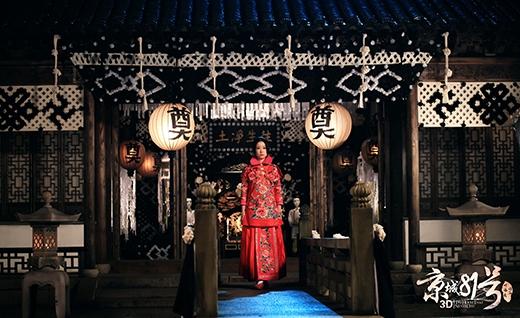 Khán giả sẽ nhìn thấy một Lâm Tâm Như ma mị đầy cuốn hút khác hẳn với hình tượng đã thể hiện trong các tác phẩm khác.