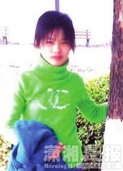 Ảnh chụp khi Kim Bình mới 9 tuổi, vào năm 2003.