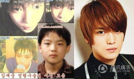 Mĩ nam xinh hơn hoa Jaejoong từng bị tố bấm mí và sửa mũi để trở nên cuốn hút hơn.