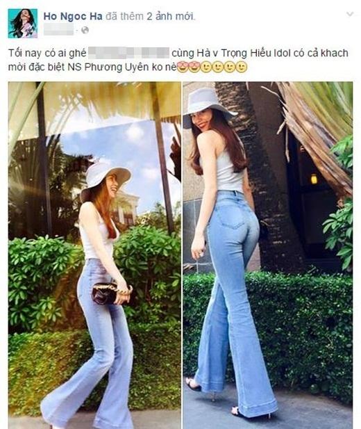 Fan bấn loạn với hình ảnh Hồ Ngọc Hà thân mật cùng Trọng Hiếu - Tin sao Viet - Tin tuc sao Viet - Scandal sao Viet - Tin tuc cua Sao - Tin cua Sao