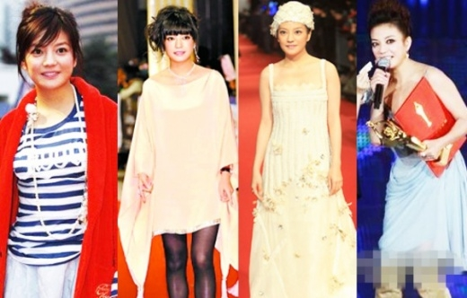 Triệu Vy với phong cách thời trang quê mùa.
