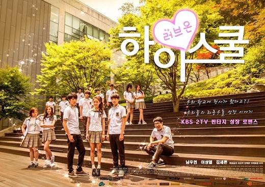 Những bộ phim học đường Hàn Quốc không bao giờ lỗi thời