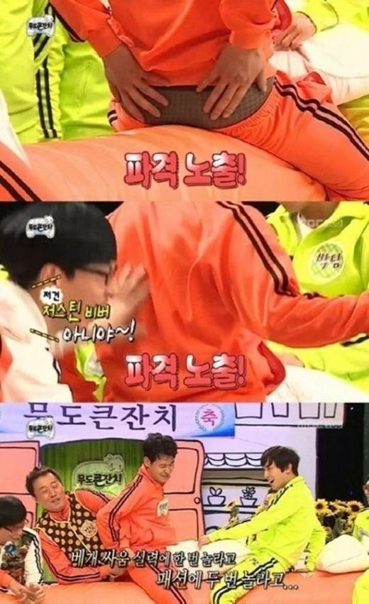 """Do quá """"nhập tâm"""" tham gia trò chơi cùng Yonghwa (CN Blue) mà nghệ sĩ hài xứ Hàn đã gặp sự cố """"lộ hàng"""" đáng xấu hổ."""
