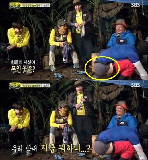 Tham gia chương trình Law Of Jungle, Dongwoo (Infinite) đã đem lại tràng cười no nê cho cả nhân viên trong đoàn lẫn khán giả với ý tưởng dùng lửa trại hong khô quần lót.