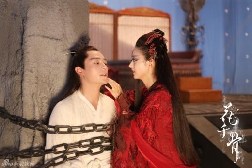 Sốc với cảnh Hoa Thiên Cốt trói và cưỡng hôn sư phụ