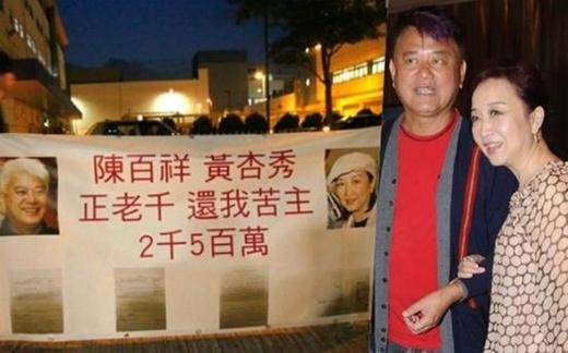 Vợ chồng diễn viên Thiên long bát bộ bị đòi nợ giữa phố