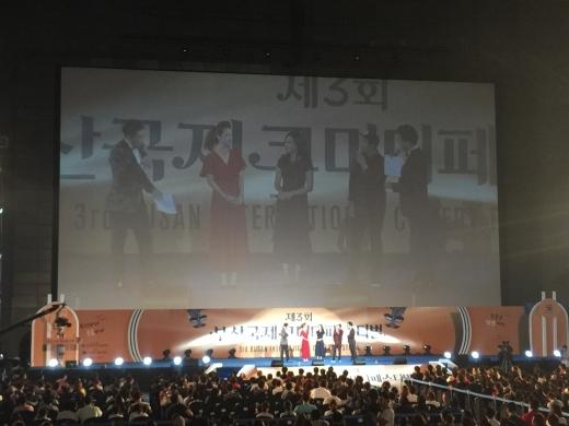 Sự kiệnBusan International Comedy Festivaldiễn ra ngoài trời. - Tin sao Viet - Tin tuc sao Viet - Scandal sao Viet - Tin tuc cua Sao - Tin cua Sao