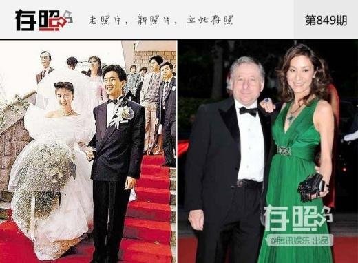 Dương Tử Quỳnhbên chồng cũ(ảnh trái)và người chồng hiện tại.