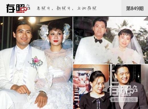 Châu Nhuận PhátvàDư An An(ảnh trái) vàbên vợ(ảnh phải).