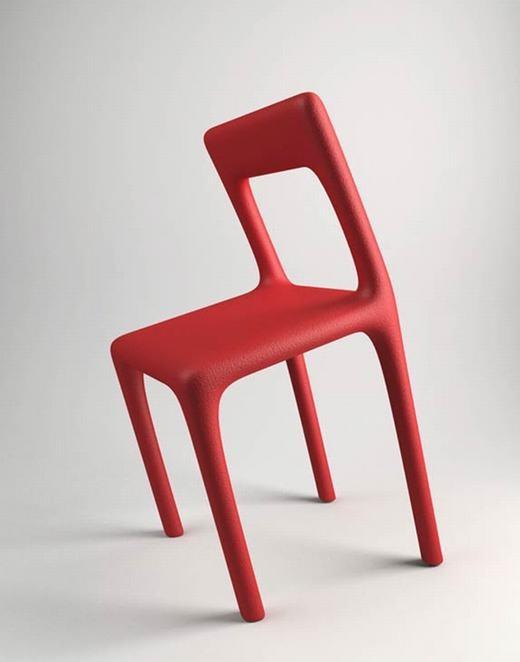 Ngồi chiếc ghế này thì thà ngồi dưới nền còn sướng hơn!