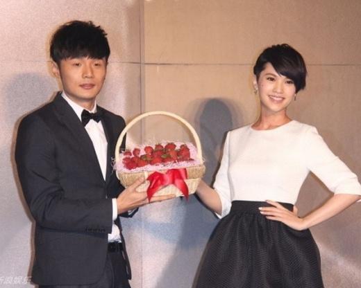 Dương Thừa Lâm bí mật đăng kí kết hôn với tình trẻ